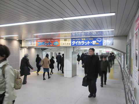 大阪地下鉄 梅田駅 梅田ルーフ