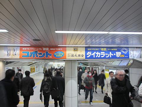 大阪地下鉄 梅田駅 梅田ルーフ2