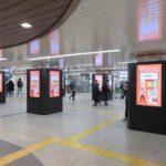 Osaka MetroなんばDS写真