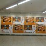 大阪駅ジャンボ駅貼り写真