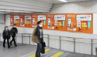 Osaka Metro梅田駅貼り写真